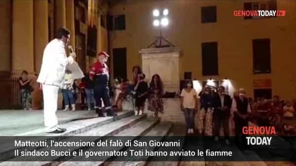VIDEO | Matteotti, l'accensione del falò di San Giovanni
